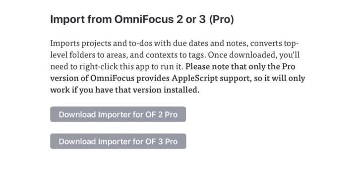 OmniFocusのダウンロード画面