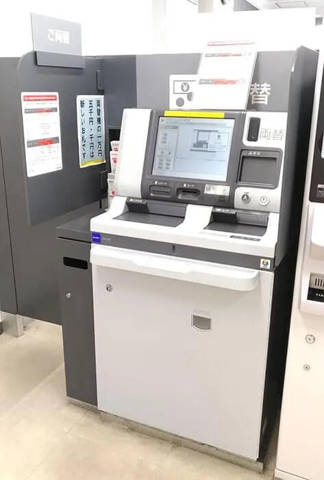 三菱UFJ銀行の両替機