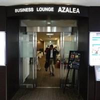 長崎空港のラウンジアザレア