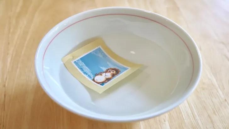 一度貼った切手をお湯で綺麗にはがす方法(62円切手をお湯にしばらく浸す)