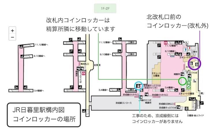 JR日暮里駅の構内図