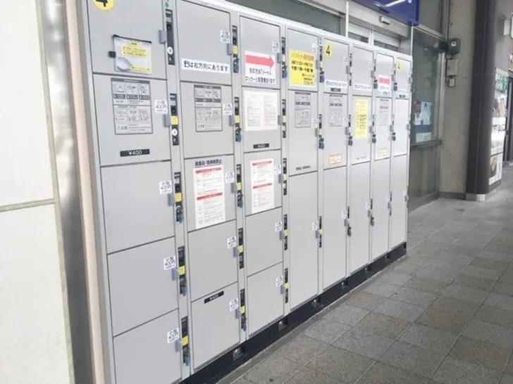 姫路駅南口日本旅行横コインロッカー写真