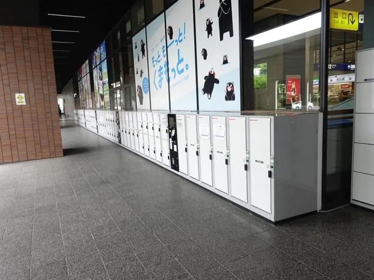 熊本駅のコインロッカー