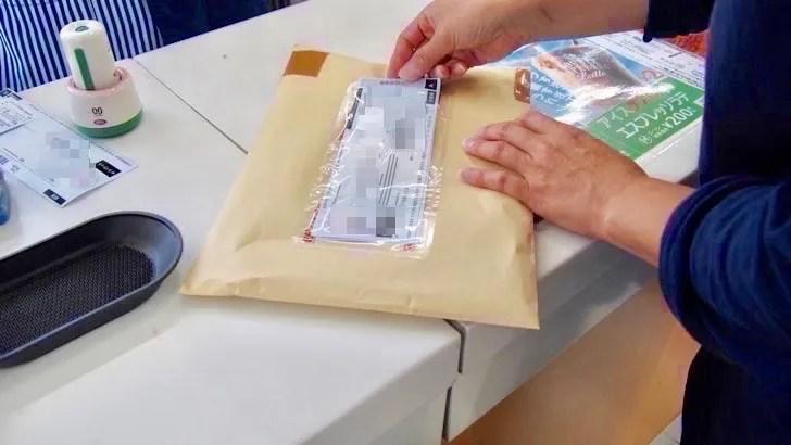 ゆうゆうメルカリ便をコンビニから送る方法(送り状を荷物に貼り付ける)