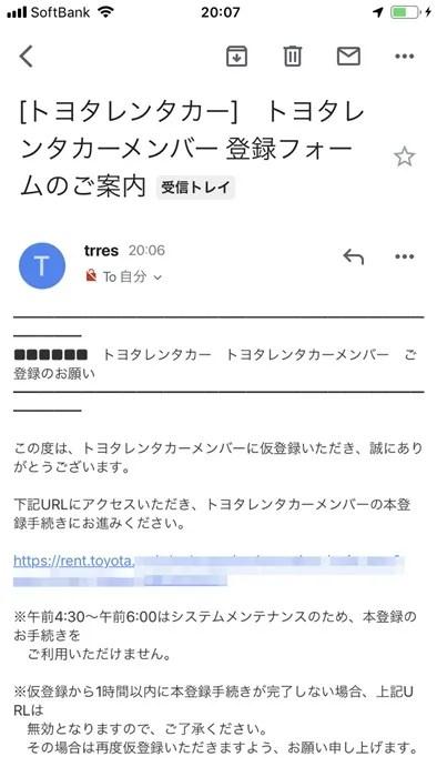 トヨタレンタカー04