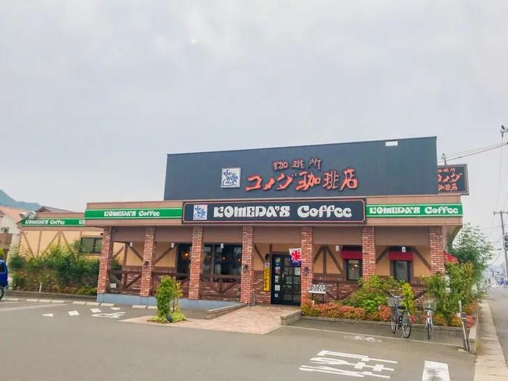 コメダ珈琲店 外観