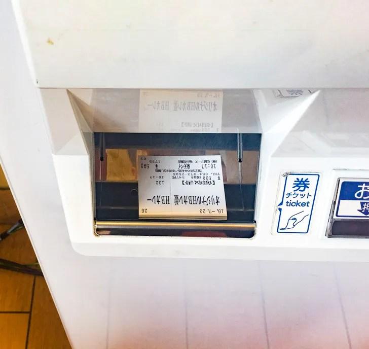 松屋で楽天ペイで購入した食券