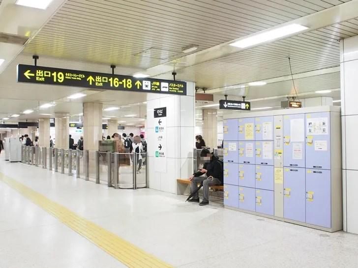 さっぽろ駅コインロッカー 東豊線01
