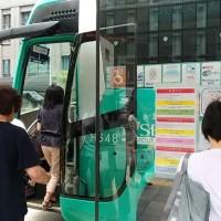 東京→成田空港へのバスに乗り込む様子