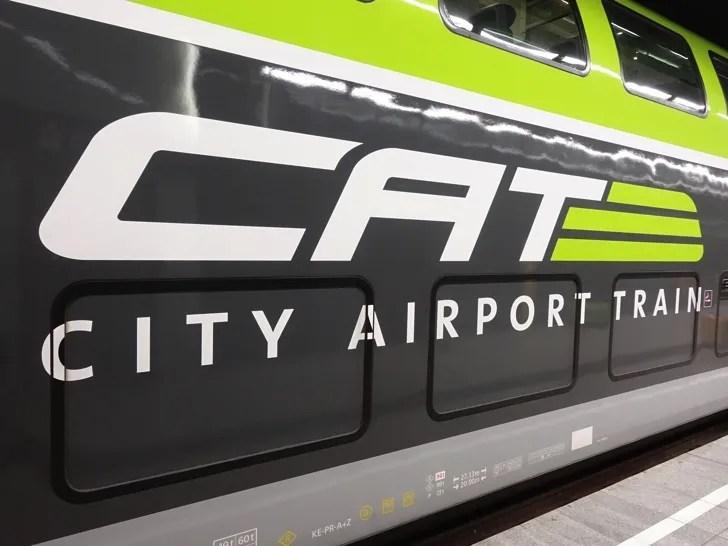 ウィーン国際空港から市内 CAT