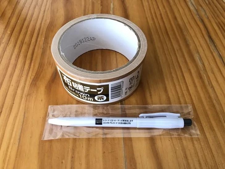 【エコストアレコード】ガムテープとボールペン