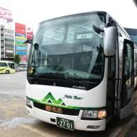 名古屋駅から郡上八幡行きのバス