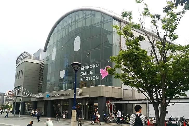 香川県の高松駅