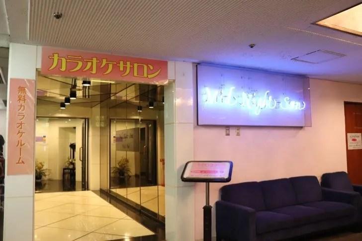 ニューフジヤホテルのカラオケルームの入り口