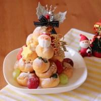 クリスマスケーキ「シュークリームツリー」の作り方