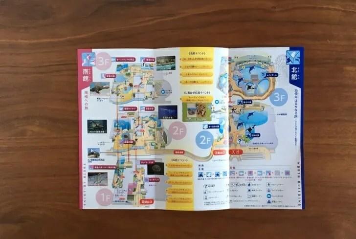 名古屋港水族館の館内図