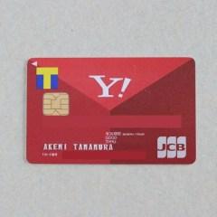 Yahoo! JAPANカード(ヤフーカード)の解約方法・退会手続きの手順・Tポイントをムダにしない方法まとめ