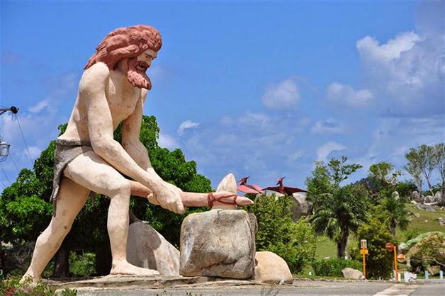 valle_de_la_prehistoria_parque_baconao_santiago_de_cuba_1
