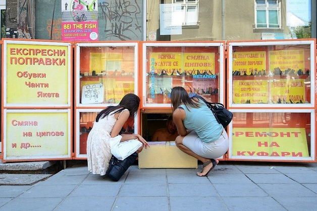 klek-shops-bulgaria-72