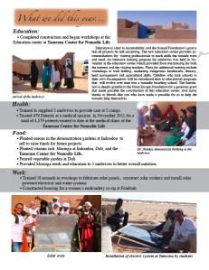 Nomad news p 2