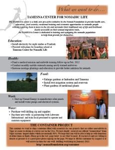 nomad news 12-11-3