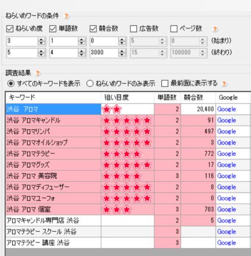 2015-12-04_09h34_32