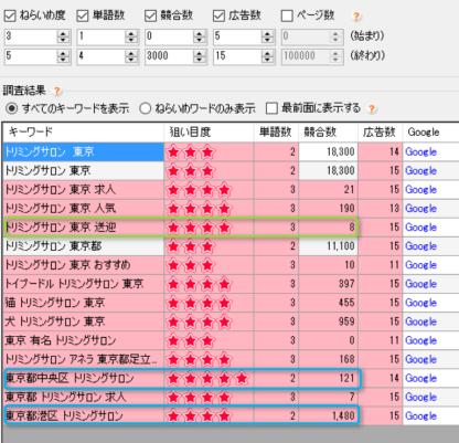 2016-04-20_09h18_47
