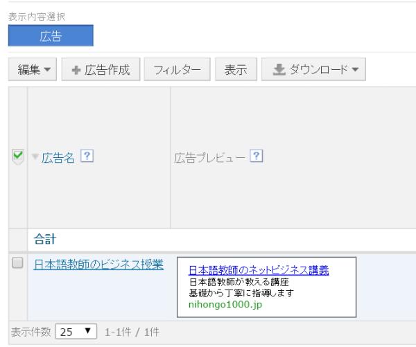 2016-09-05_12h27_22