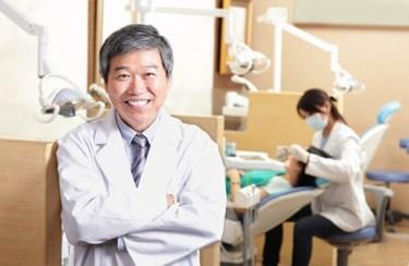 【差別化必須!】競合の多い歯科医院がホームページに無料で宣伝する方法