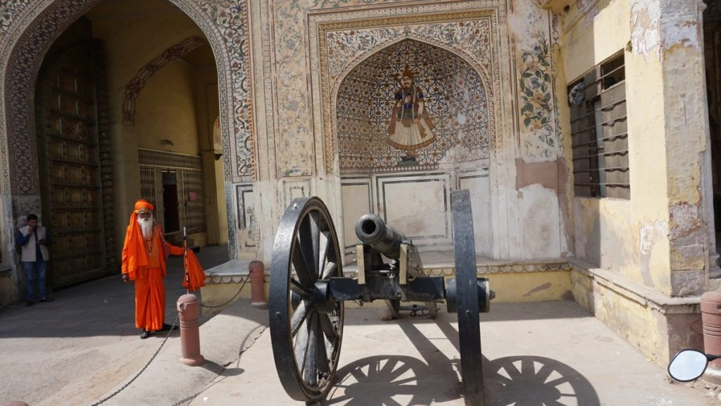 city palace jaipur, City Palace Jaipur
