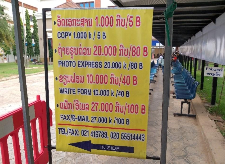 Thai Embassy Vientiane, Thai Embassy Vientiane