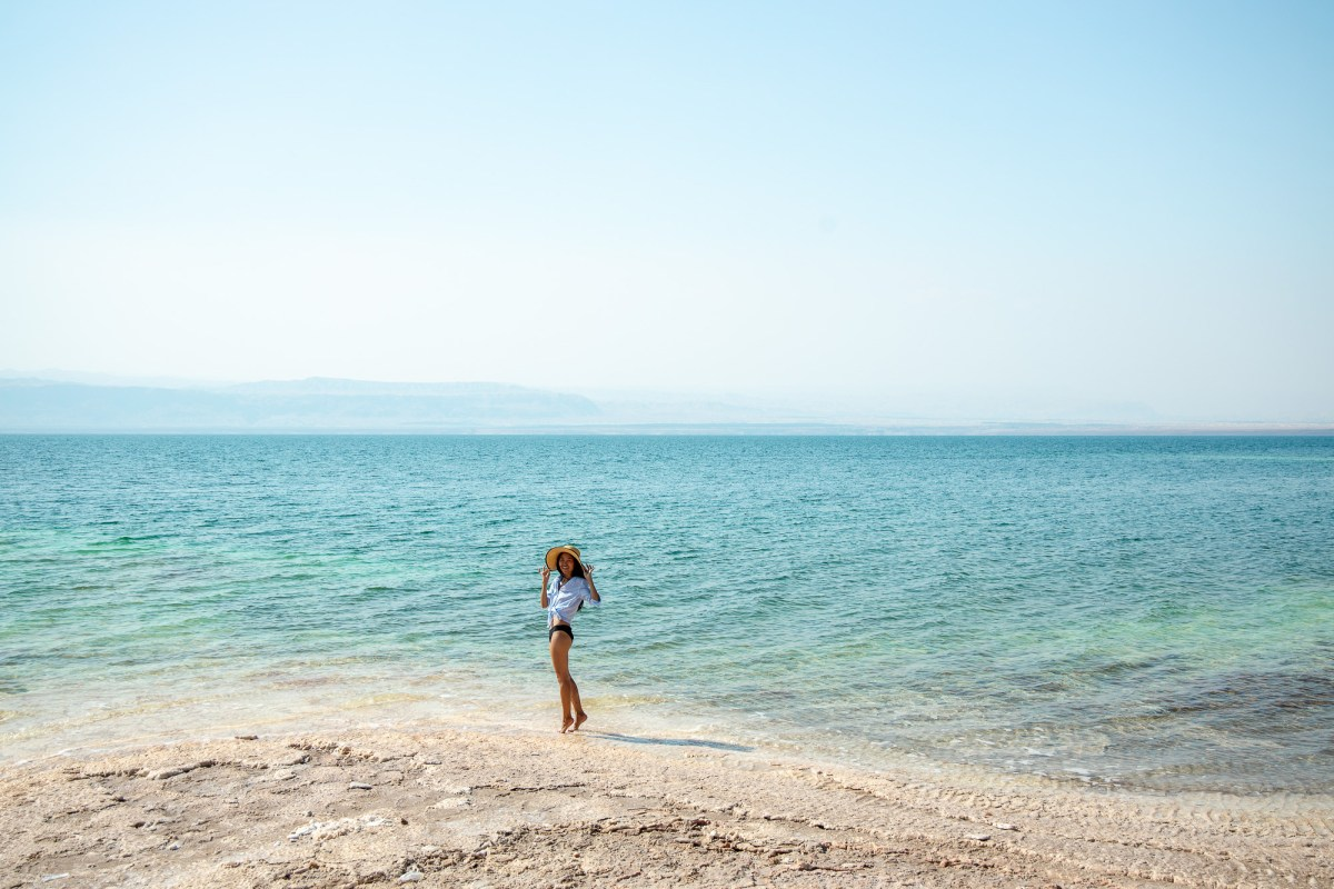 Nomadic Fare in the Dead Sea, Jordan