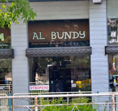 Al Bundy store in Ruse, Bulgaria