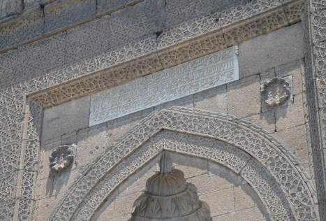 Mahperi Hunat Hatun Camii in Kayseri, Turkey