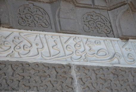 Hacı Kılıç Camii in Kayseri, Turkey
