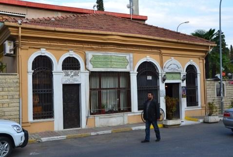 Karaca Ahmet Türbesi in Üsküdar, Istanbul, Turkey