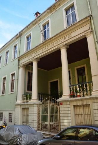 Greek Primary School in Moda, Kadıköy, Istanbul, Turkey