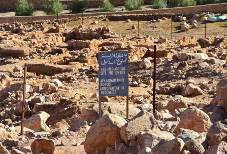 Archaeological site at St. Catherine's Monastery in Sinai, Egypt
