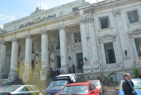 Courthouse in Alexandria, Egypt