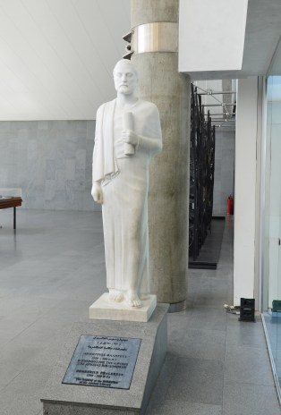 Statue of Dimitrios Phalireus at the Library of Alexandria in Alexandria, Egypt