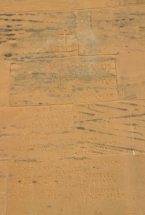 British memorial to soldiers killed in Sudan in 1884-85 at Philae Temple on Agilkia Island in Egypt