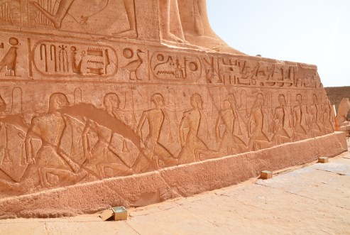 Relief of slaves at the Temple of Ramses II at Abu Simbel, Egypt