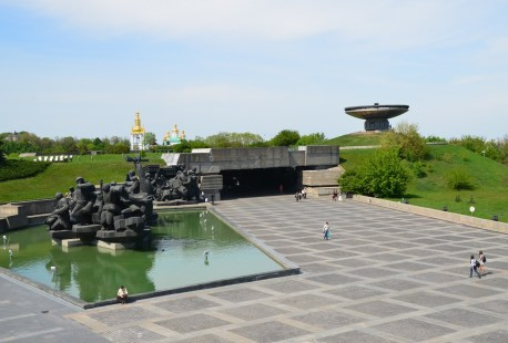 National Museum of the History of Ukraine in the Second World War Memorial Complex in Kiev, Ukraine