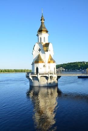 St. Nicholas On-the-Water in Kiev, Ukraine