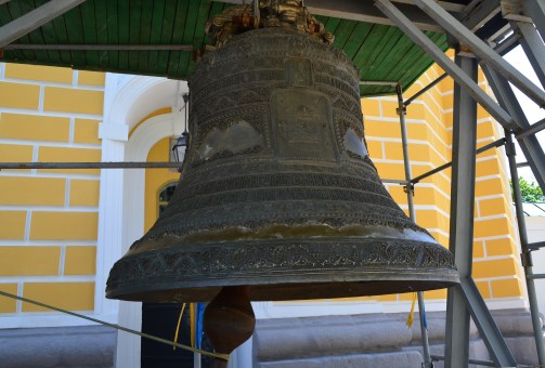 Bell from the Great Lavra Bell Tower at Kiev Pechersk Lavra in Kiev, Ukraine