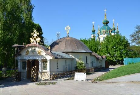 St. Nicholas Bishop of Myra Church in Kiev, Ukraine