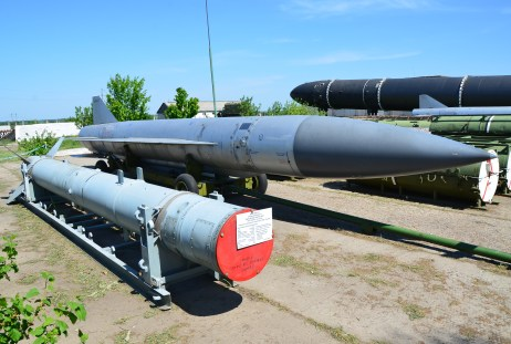 Missile at Strategic Missile Forces Museum near Pobuzke, Ukraine