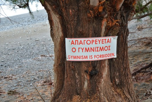 "This is a holy place. No ""gymnism"" is allowed! in Chios, Greece"