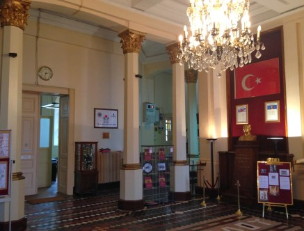 Entrance at Great School of the Nation in Fener, Istanbul, Turkey