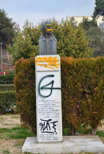 Disgraceful graffiti in Thessaloniki, Greece